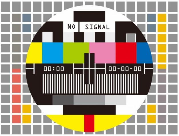 ecran-de-test-de-television-sans-illustration-de-signaux-vectoriels_53-14440